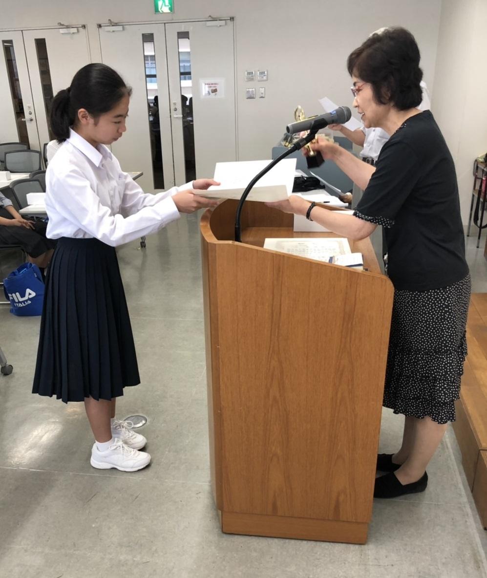 中学生の部・読上暗算表彰
