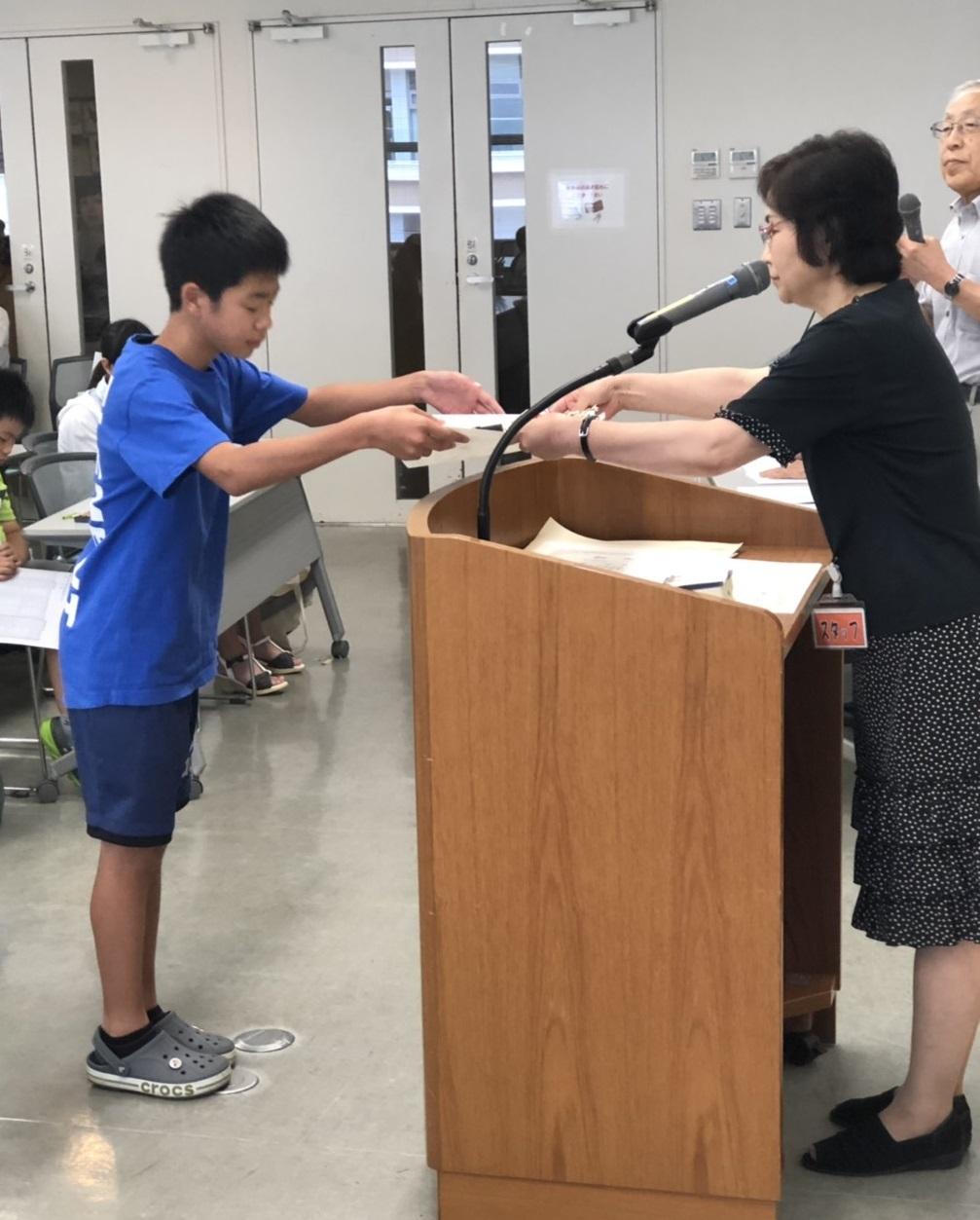 小学生の部・読上暗算表彰