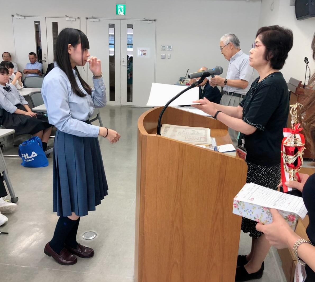 高校生の部・個人総合競技表彰