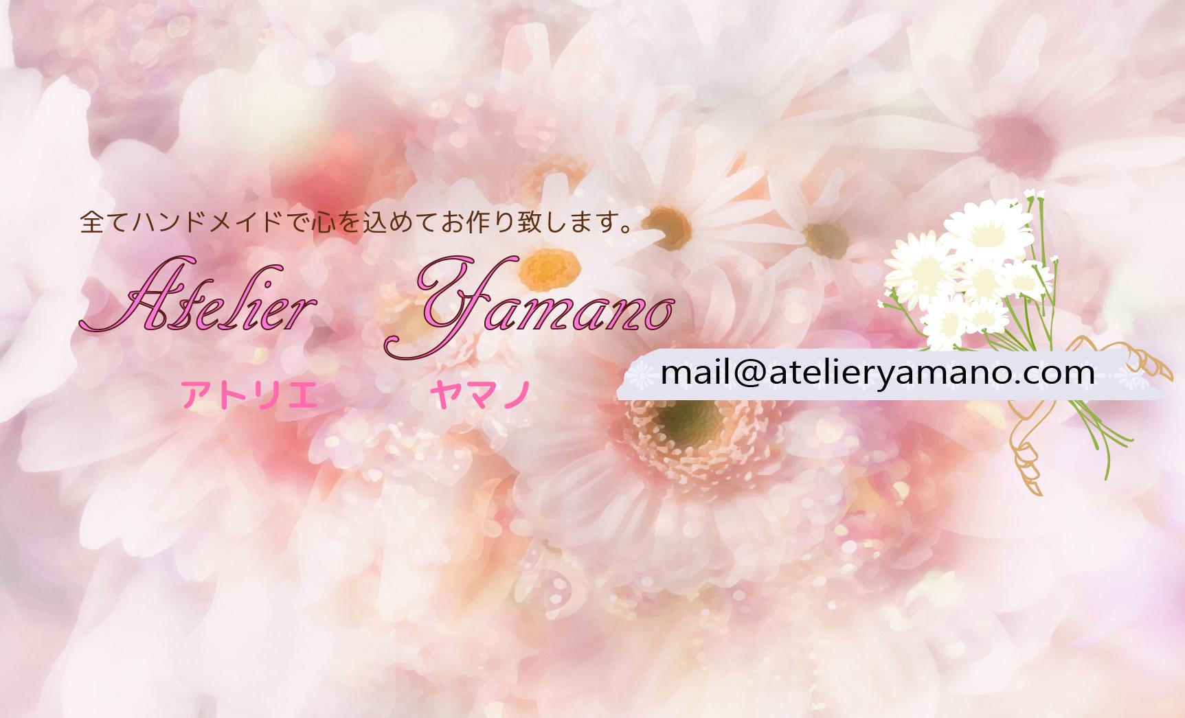 アトリエヤマノTOPページ画像