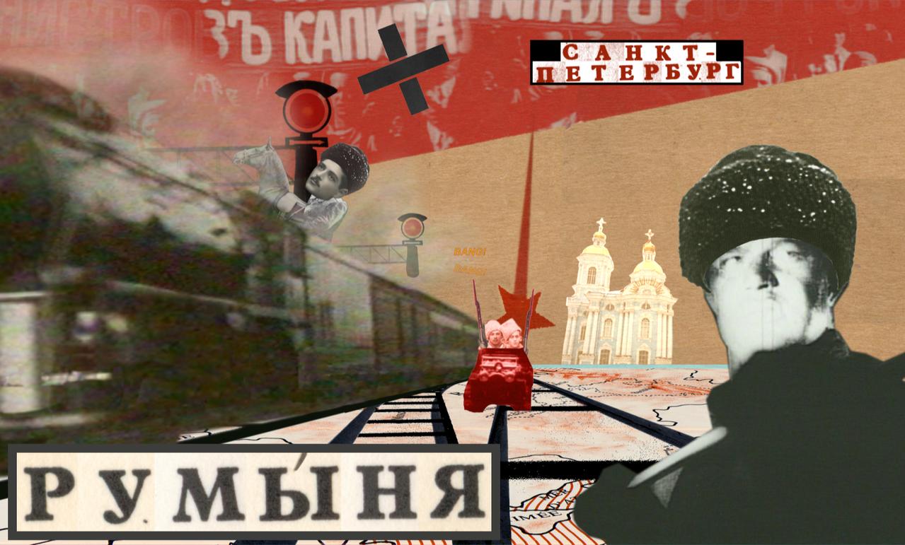 Irinka et sandrinka/Film de Sandrine Stoïanov & Jean-Charles Finck