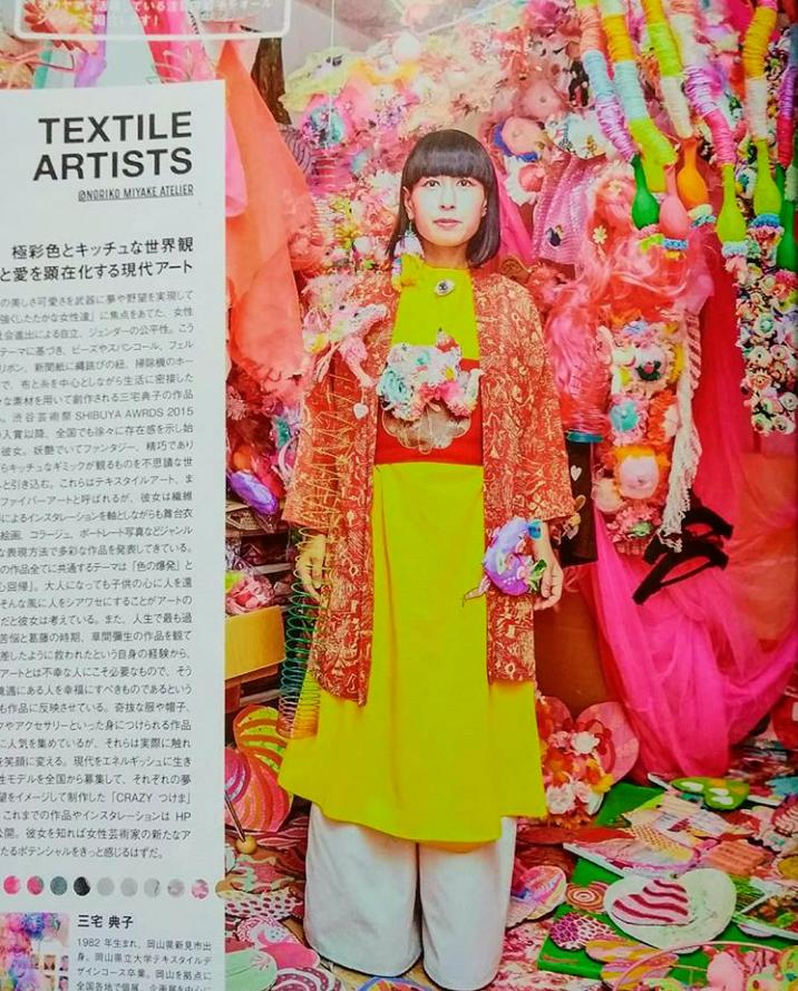 PLUG magazine 2018年4月号特別号にてインタビュー掲載されております!