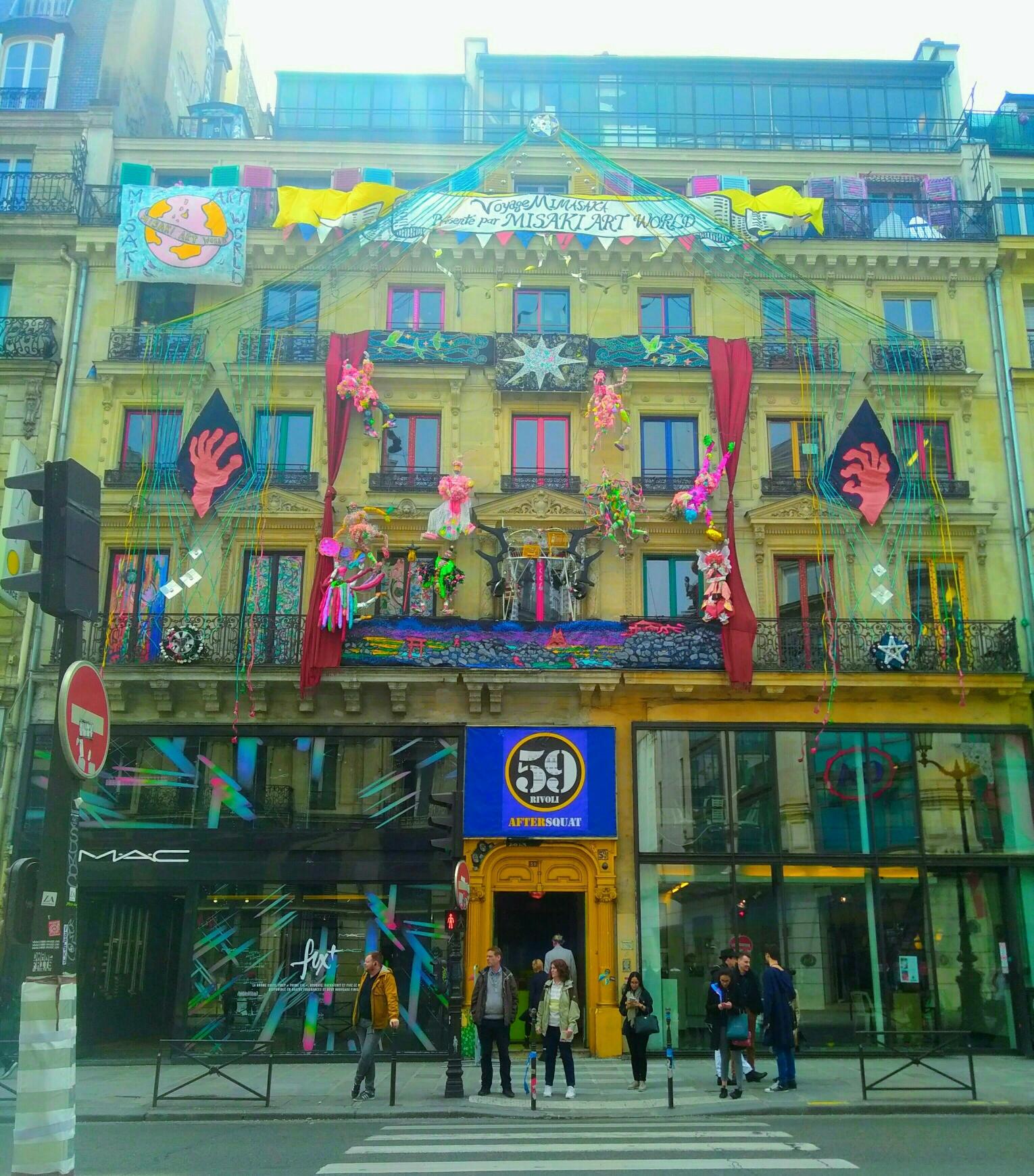美咲芸術世界2018 プレイベント、パリと岡山県の芸術交流事業にて、パリの59Rivoli のファサードを装飾&パフォーマンスしました。展示期間2018.5/14~10/31(59Rivoli /パリ)このアートプロジェクトはKSBテレビさんに渡仏前から密着取材をして頂き、スーパーJチャンネル6/5放送にて取り上げてもらいました。→https://youtu.be/w7w26x_2UnY。