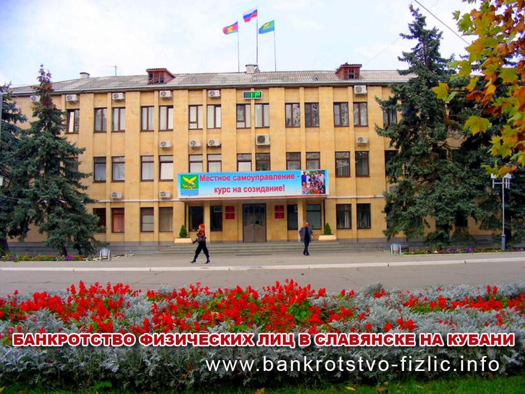 Создание сайтов славянск-на-кубани настройка сайта гуудли