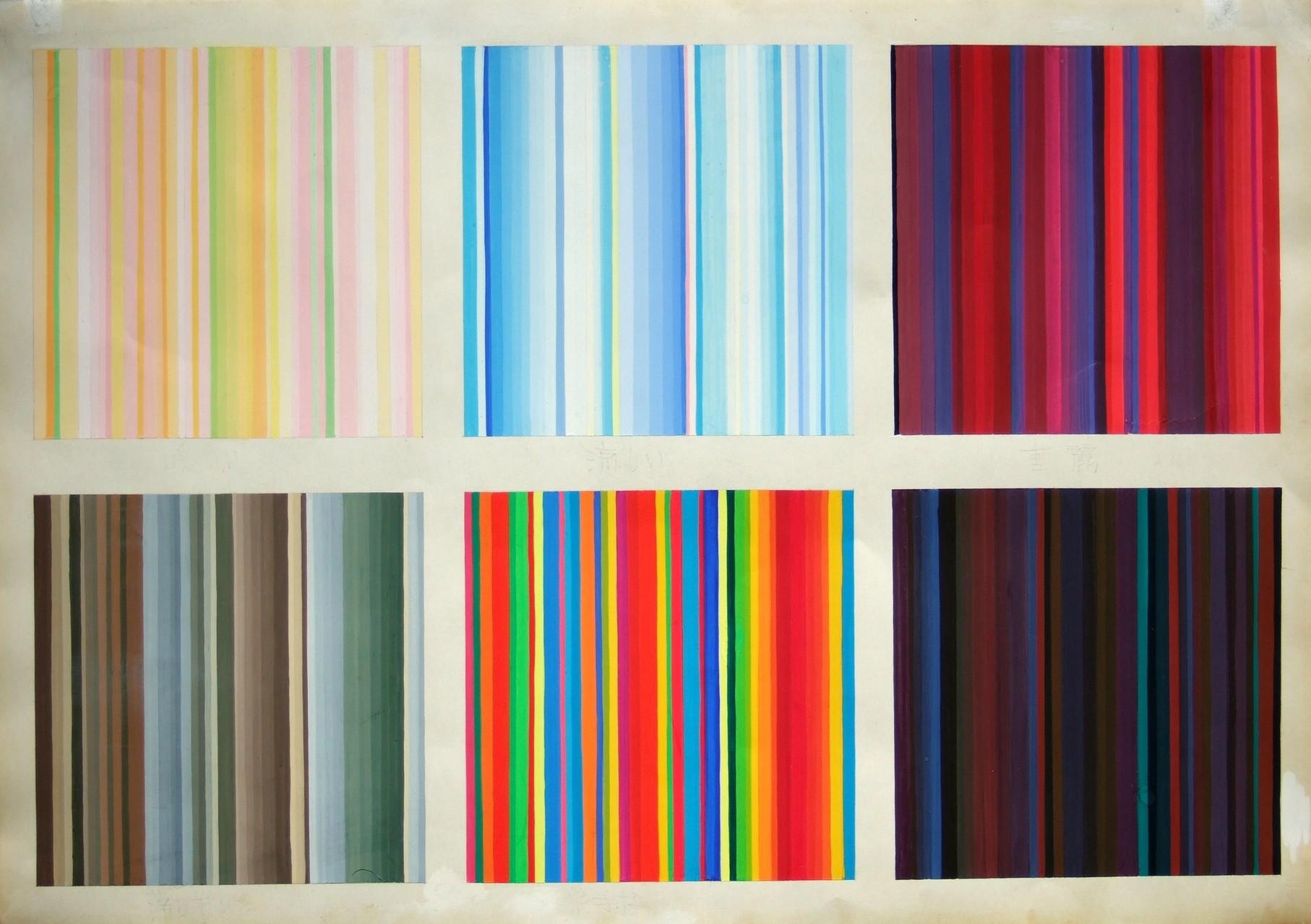 生徒作品100  アクリルガッシュ<基礎色彩演習:6個の言葉による> B3判 KMKケント紙 【工芸系】