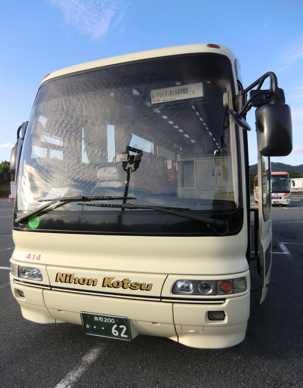 成安造形大学(滋賀県)が毎年、大型バス2台を提供されオープンキャンパスに招待されます!美大の雰囲気を肌で感じてほしいと思い企画しています。