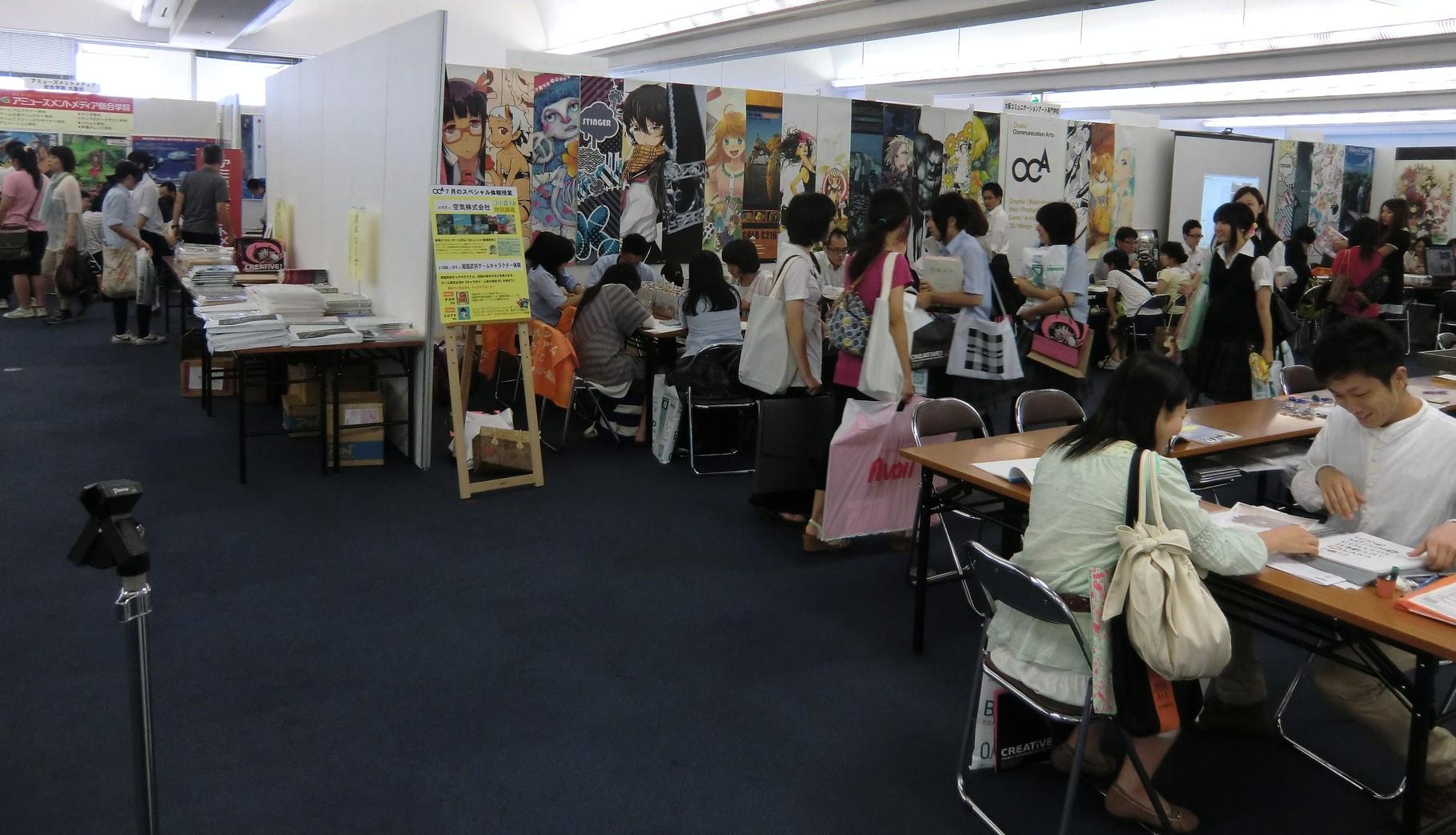 美術・デザイン・マンガ・アニメ・映像・写真・芸術学系の58校進学相談会へ毎年参加〈交通費無料〉