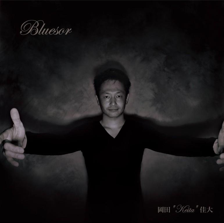 「Bluesor/岡田佳大」 品番:RKCP-5012 定価:¥2,500