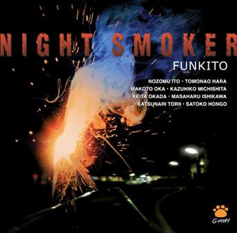 「Night Smoker/FUNKITO」 品番:DRD-9201 定価:¥2,500