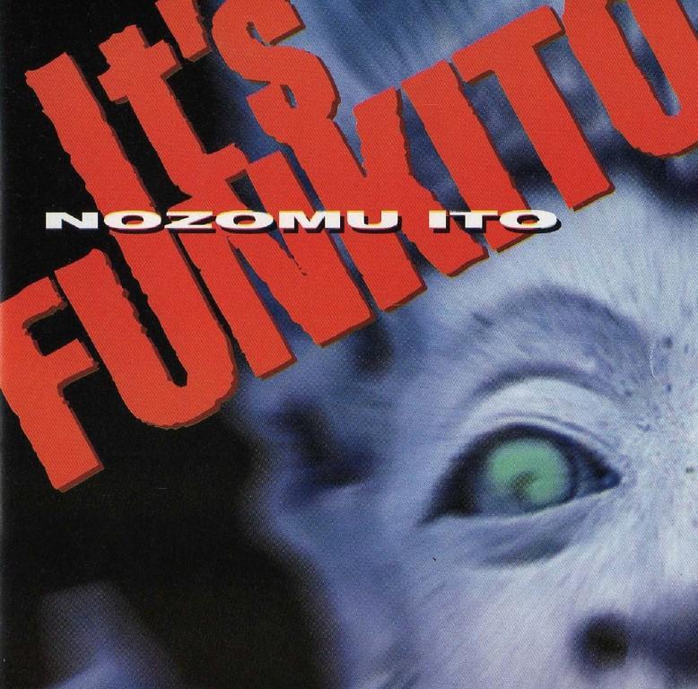 ※幻の一枚! 「It' FUNKITO/Nozomu Ito」 定価:¥2,300