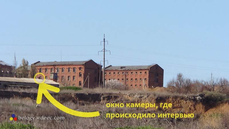 Новочеркасская тюрьма, СИЗО-3, Белогвардеец,
