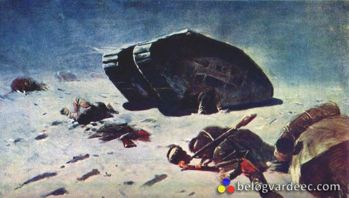 """Казачий художник М. Б. Греков - """"Отбитый у деникинцев английский танк"""" 1924 года."""