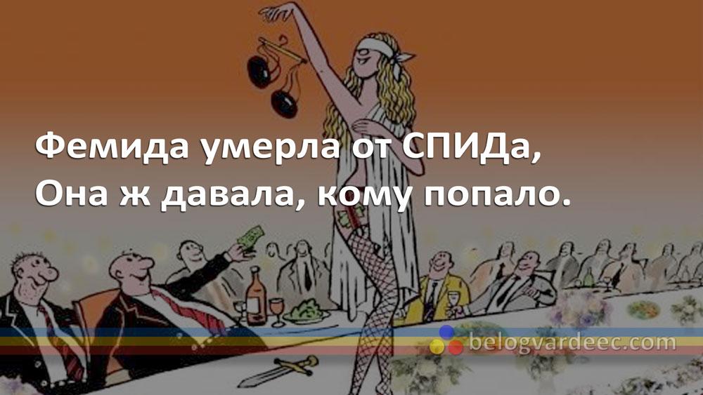 Крысиная Нацистская Мафия на Дону.
