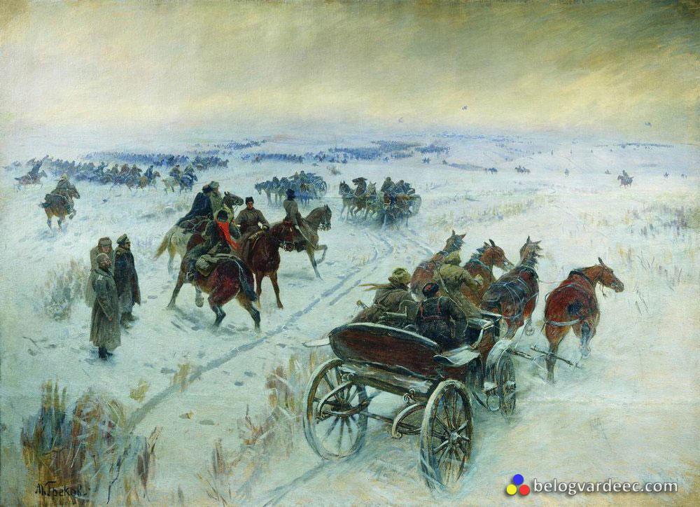 Егорлыкская операция - картина М. Б. Грекова, изображающая наступление красных на части Донской Армии.