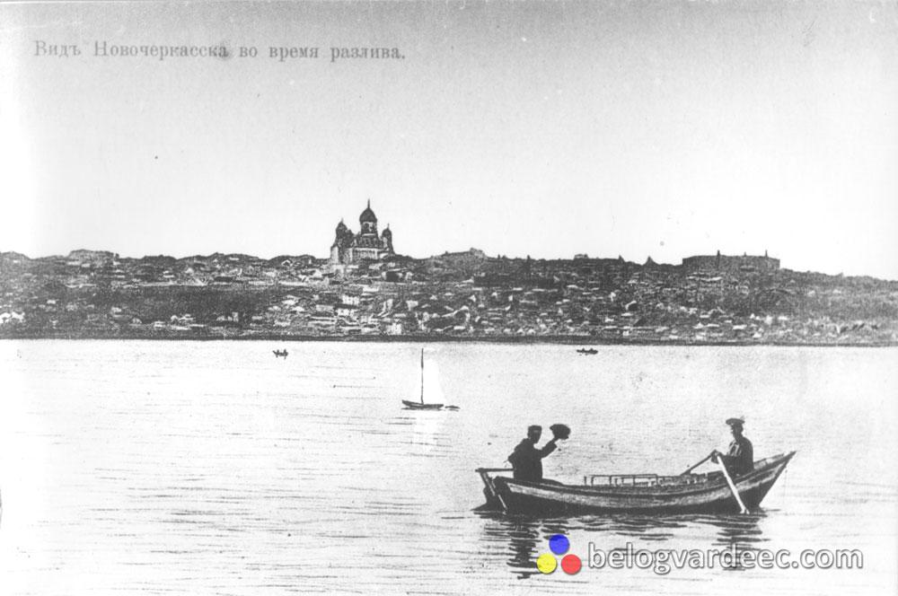 Вид на Новочеркасск со стороны станицы Кривянской. В центре возвышается Собор.