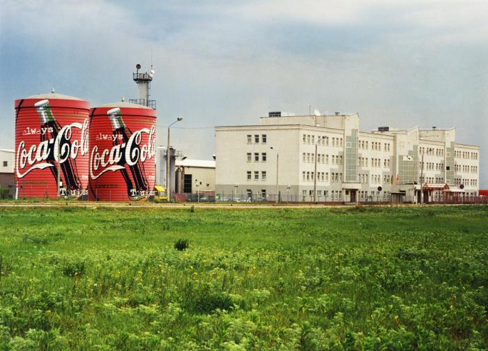 Завод кока-колы в 50 км от ЧАЭС. Село Большая Димерка. http://wikimapia.org
