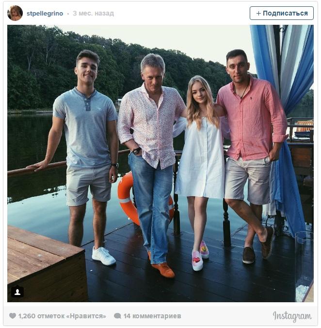 На деньги российского народа, они и их семьи жируют за рубежом.