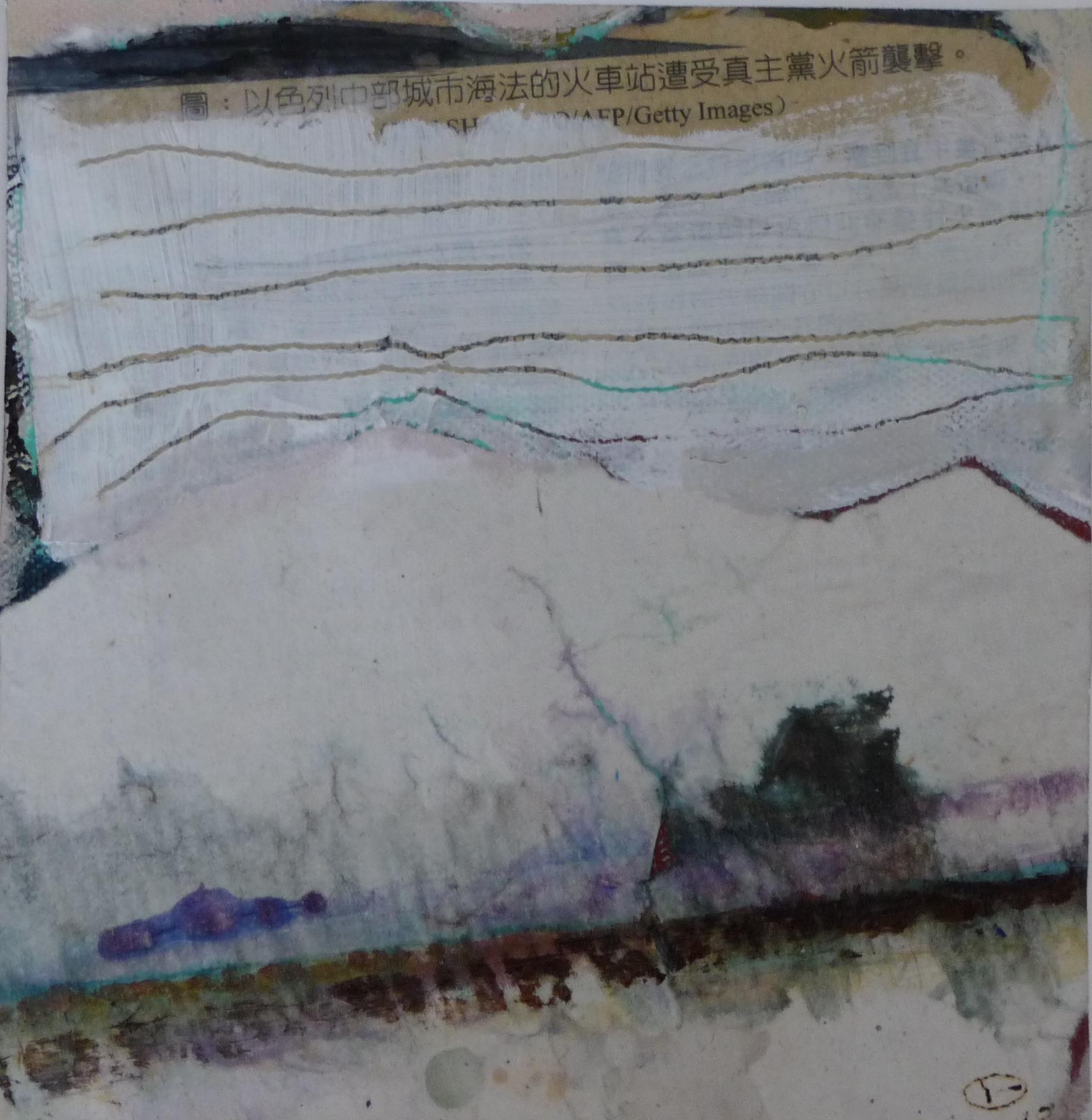 Sans titre 3   ---   2011 - Acrylique - 10 x 10 cm