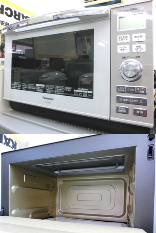 Panasonic 2012年製 オーブンレンジ 各皿新品付