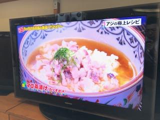 東芝の大型テレビ
