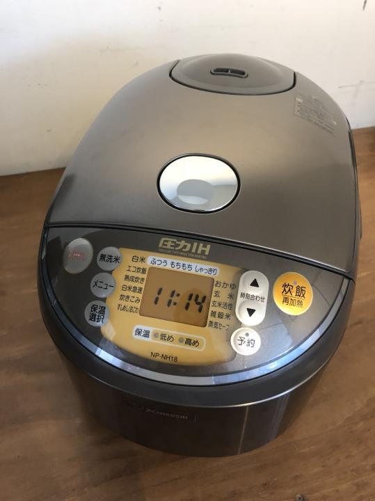 高級炊飯器圧力IH