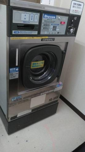 洗濯 業務 機 用
