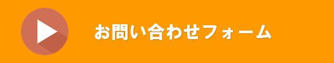パソコン買取査定LINE査定