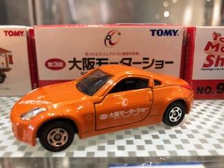 大阪モーターショー トミカ