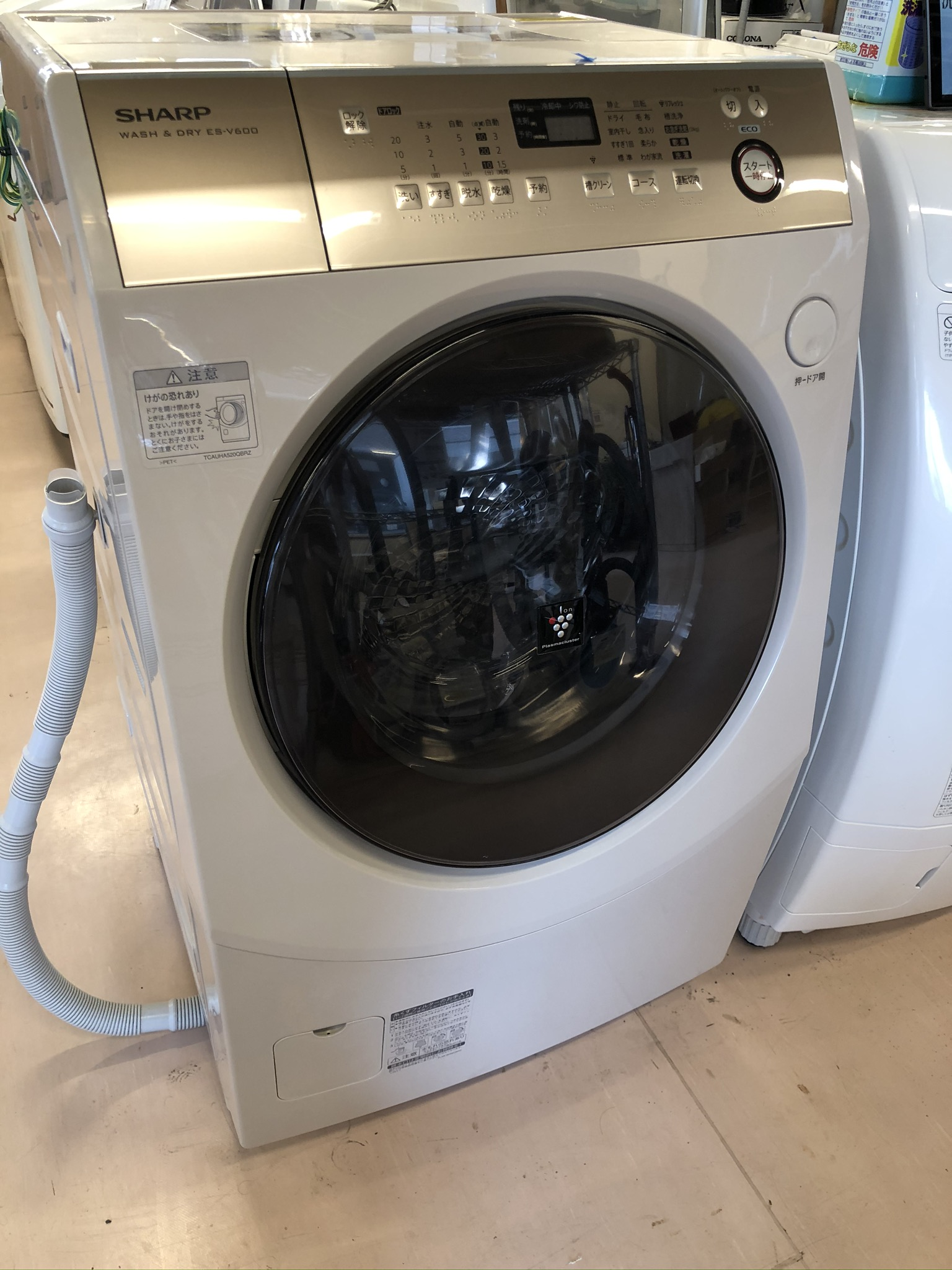 2015年製 シャープ 洗9K /乾燥6K