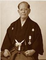 Nagamine Shoshin O'sensei