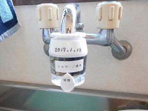 シャワー切替付き浄水器