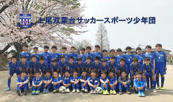 2019年4月6日 新チーム