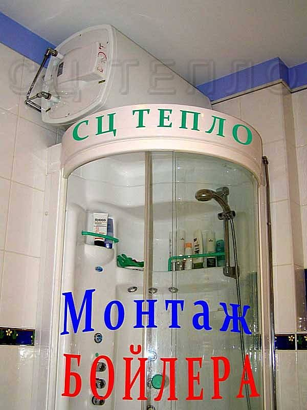 Монтаж бойлера Фагор