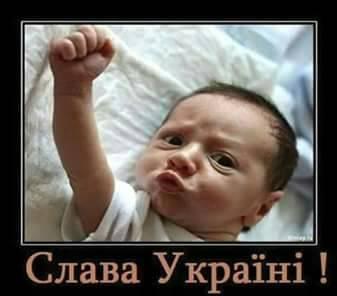 Политически зрелый малыш!
