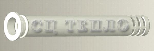 Трубка подачи холодной воды бойлера Татрамат, модели с 2009 г.