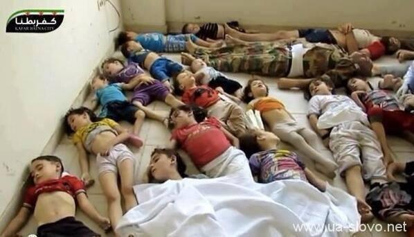 После очередной бомбардировки в Сирии.