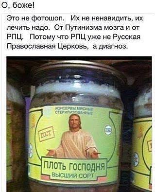 Уникальный маркетинговый ход для атеистов!
