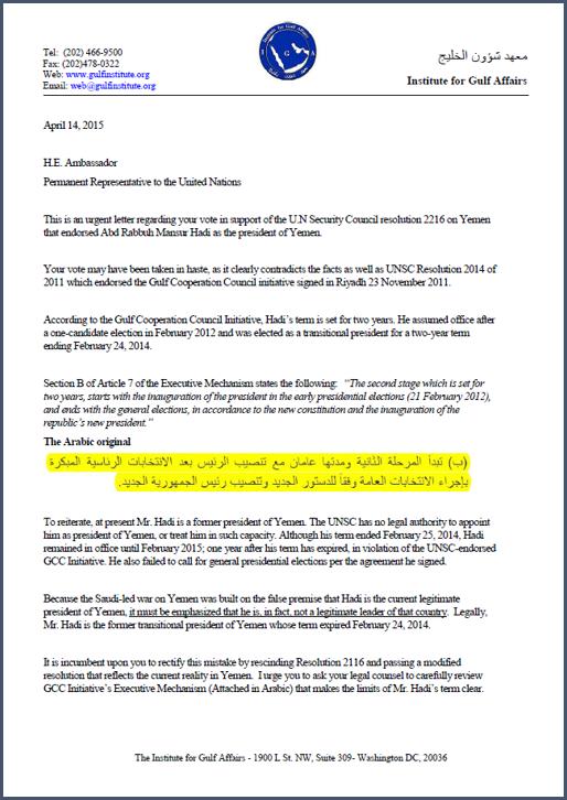 Brief hier als PDF anzeigen UNSC Yemen Resolution2216-Press