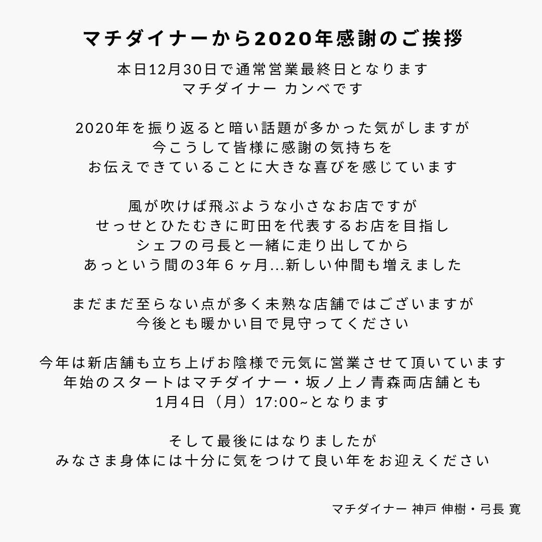 【サンクスダイナー】