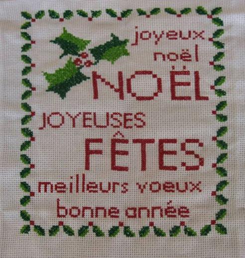 """""""Voeux de Noël"""" Collection Marco"""