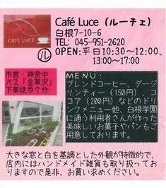 ◇カフェも併設されています