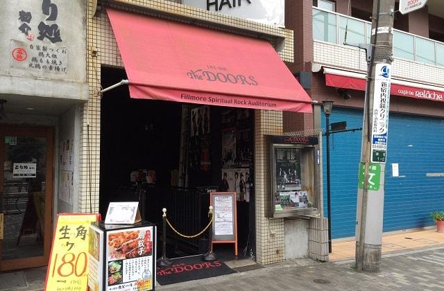 東京都初台にあるライブハウスDOORS(ドアーズ)の外観
