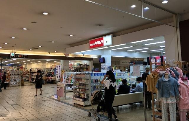 イオン幕張にあるカメラのキタムラ店舗外観