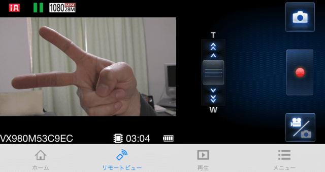 デジタルビデオカメラのスマホでのwifi操作画面