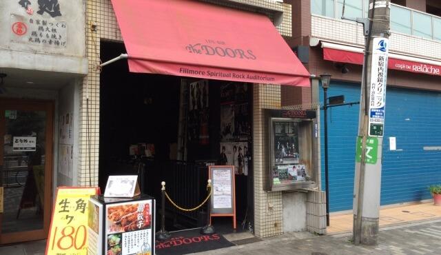 渋谷にあるライブハウス「初台ドアーズ」の店舗外観