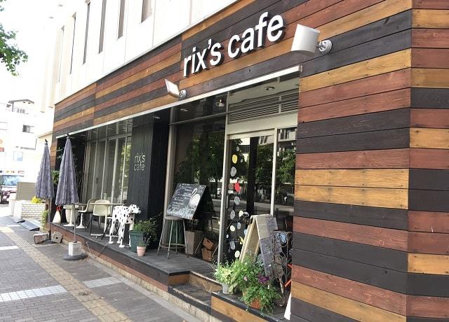 千葉中央駅から徒歩1分のrix's cafe