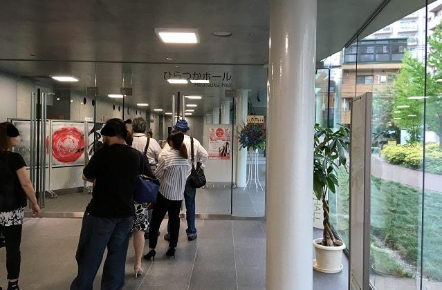 スクエア荏原ひらつかホールの入口前に並ぶ人達