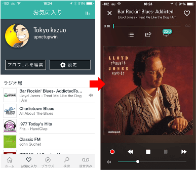 音楽アプリのTunein Radioを使用している画面