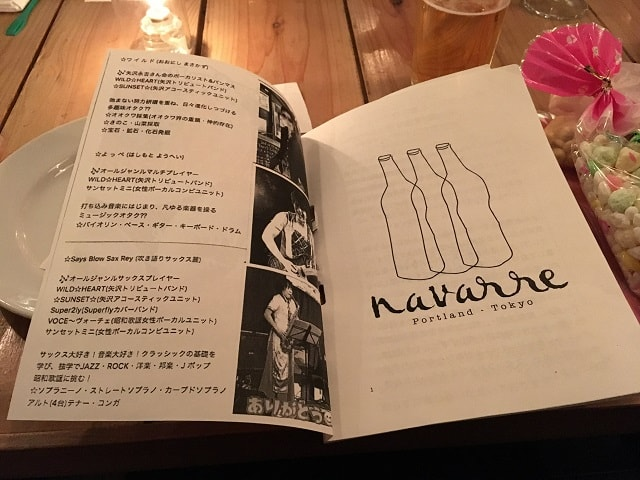 渋谷ナヴァーにて開催されたディナーショーのテーブル席に用意された小冊子