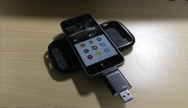 iphoneに差し込まれたi-flash drive